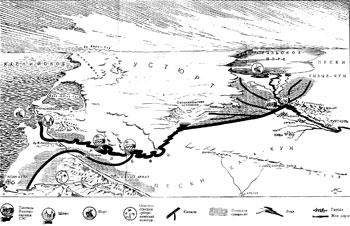 Перспективная схема главного туркменского канала Аму-Дарья - Красноводск