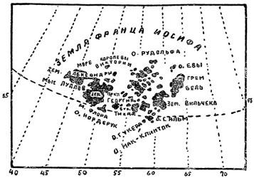 Рис. 67. Карта Земли Франца-Иосифа