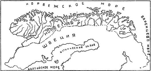 Рис. 69. Длина границ Норвегии равна длине северных границ СССР