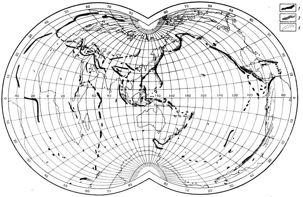 Рис. 55.  Схема зон землетрясений на земном шаре: 1 - нормальные; 2 - промежуточные; 3 - глубокие.