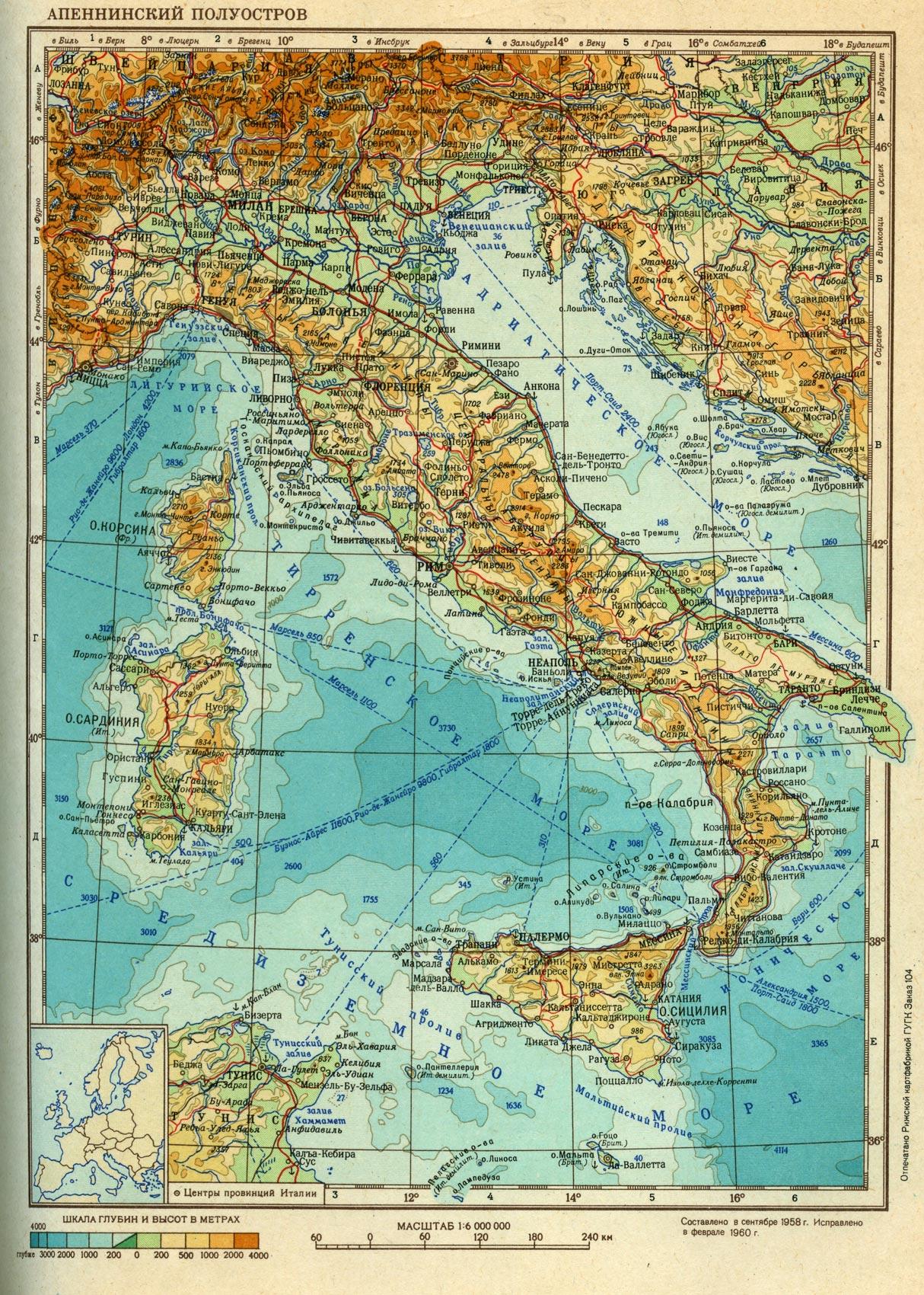Где находиться апеннинский полуостров