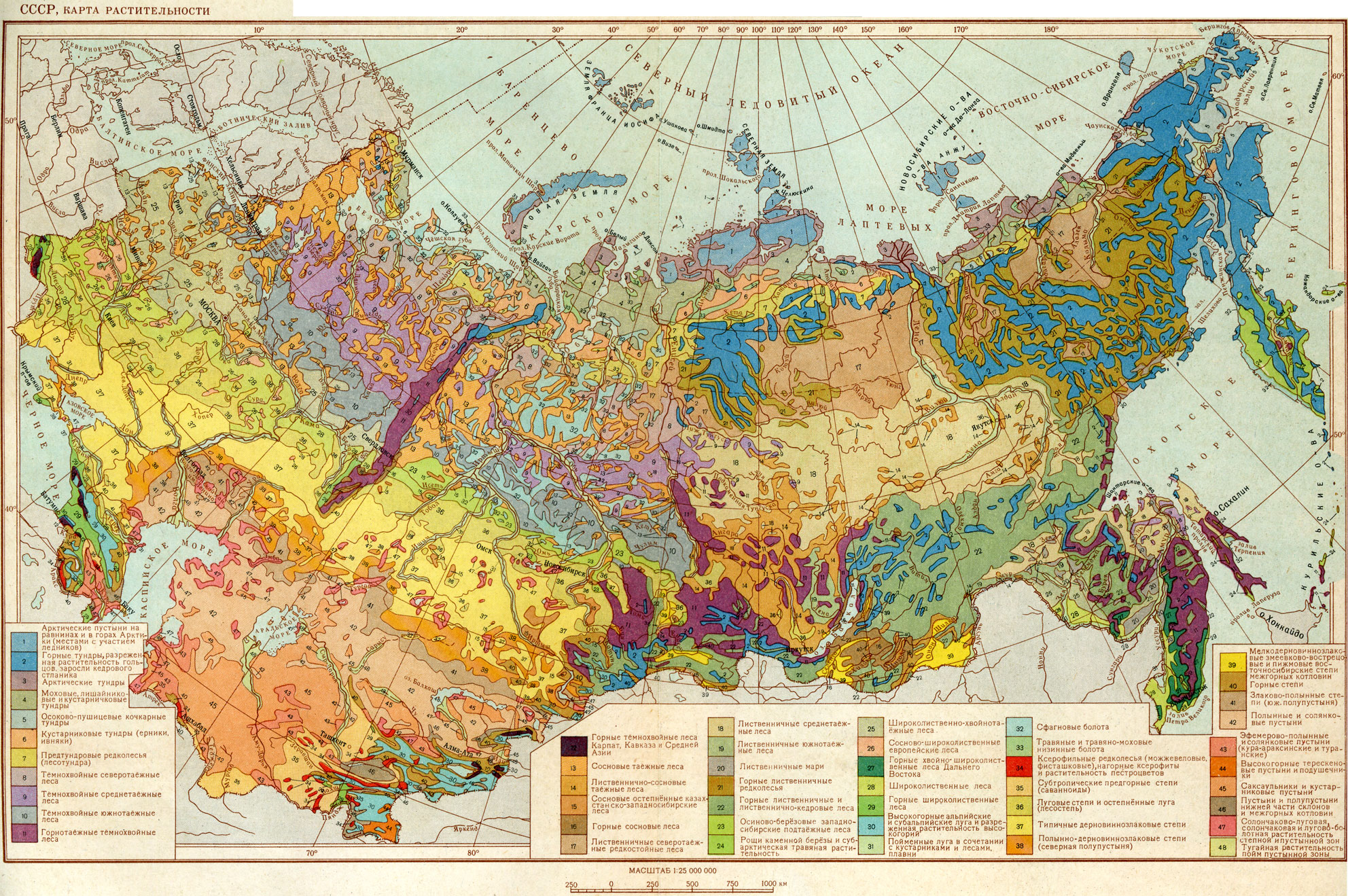 Щекино карта visa classic банковская