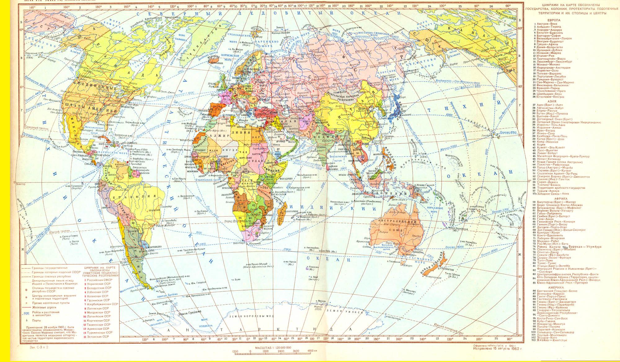 Программы физические карты мира