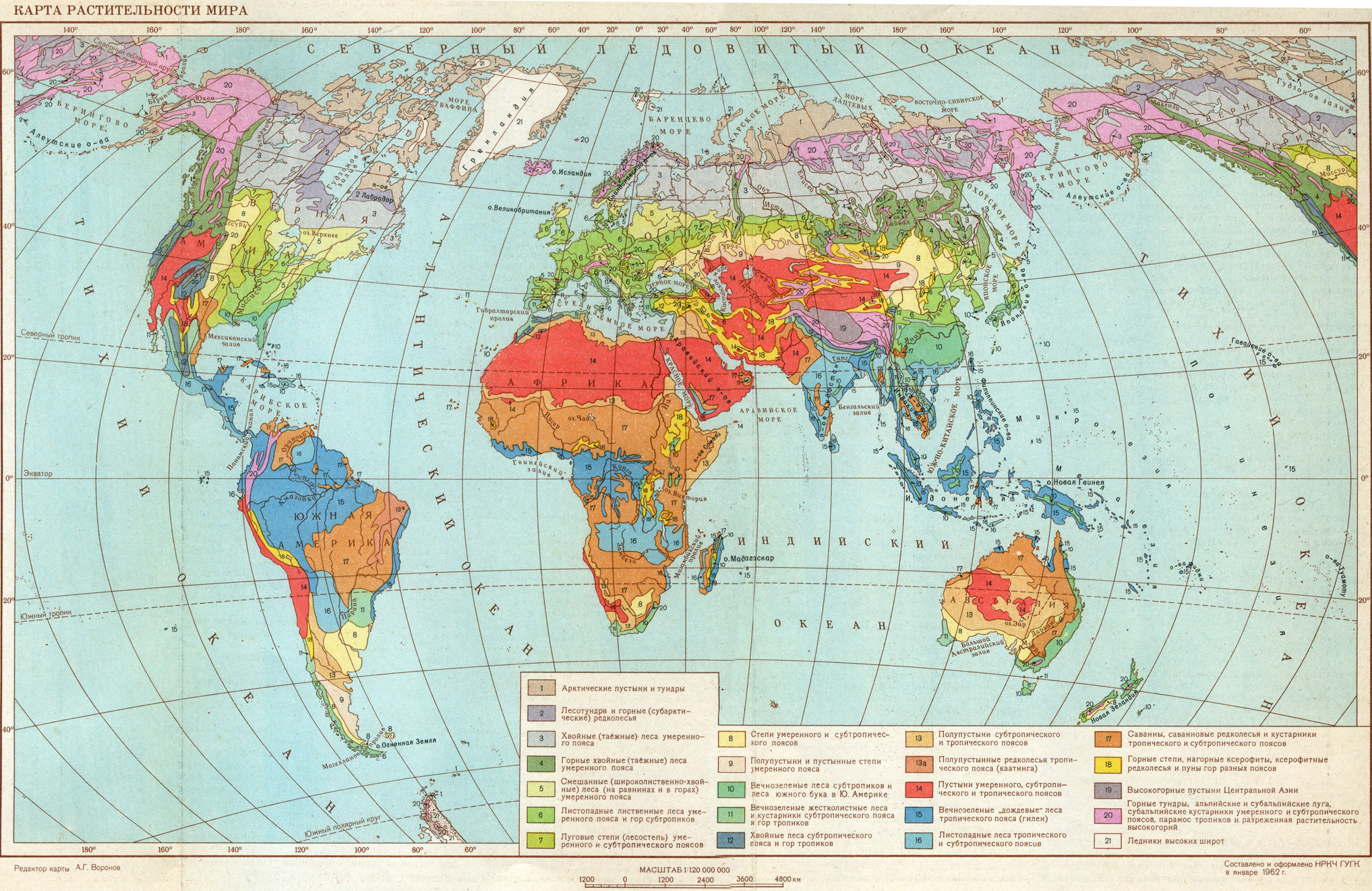 Для карты программы мира создания