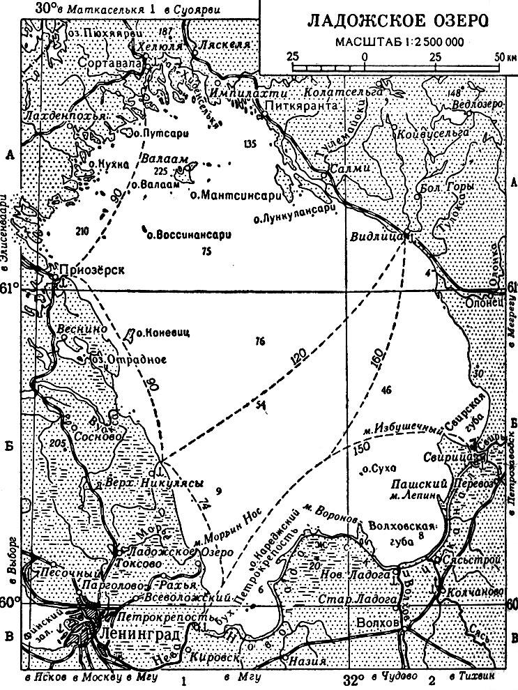 Карта схема ладожского озера